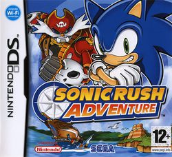 Sonic Rush Adventure   Pochette PAL