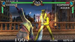 SoulCalibur Broken Destiny 12