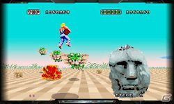 Space Harrier 3DS - 2