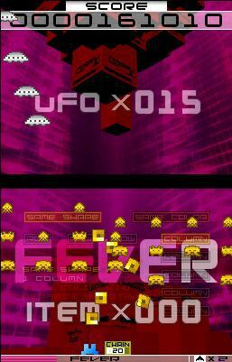 Space Invaders Extreme 2 - Image 10