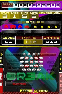 Space Invaders Extreme 2   Image 3