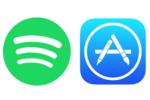 Spotify-App-Store