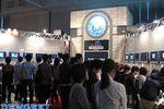 Square Enix Party 2007 - Photo 5