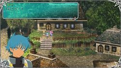 Star ocean first departure 1