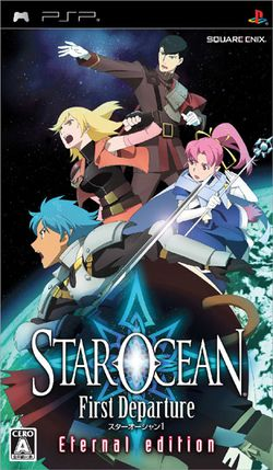 Star ocean first departure bundle 3