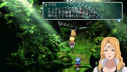 Star Ocean Second Evolution   4