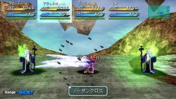 Star Ocean The Second Evolution   Image 6