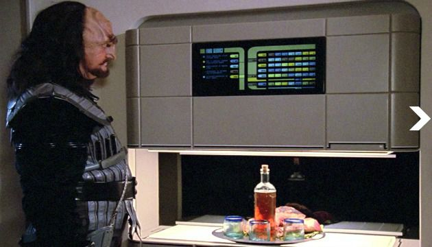 https://img.generation-nt.com/star-trek-food-replicator_0276016801601582.jpg