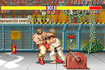 Street-Fighter-2-The-Internet-Acade