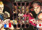 Street Fighter 4 (22)