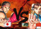 Street Fighter 4 (6)