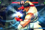 Street Fighter IV 2
