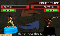 Street Fighter IV 3D Edition - 18