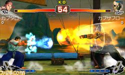 Street Fighter IV 3D Edition - 28