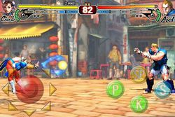 Street Fighter IV iPhone - 11