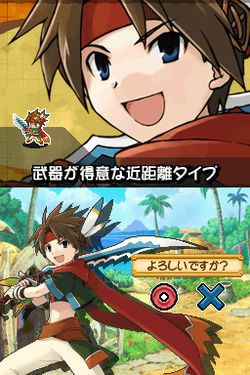 Summon night twin age 5