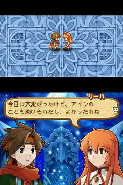 Summon night twin age 7