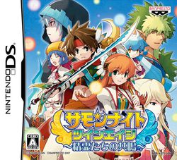 Summon night twin age 9