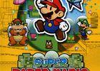 Super Paper Mario Packshot
