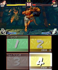 Super Street Fighter IV : 3D Edition - 1