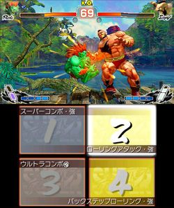 Super Street Fighter IV 3D Edition - 4