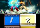 Super Street Fighter IV 3D Edition - 3