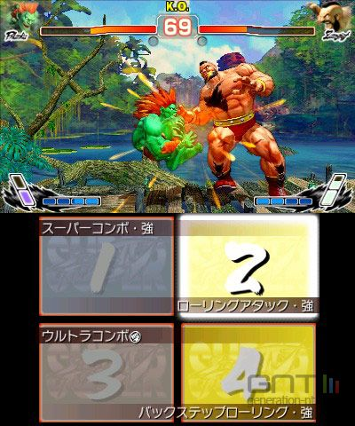 Super Street Fighter IV 3D Edition - 4