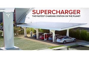 SuperCharger