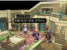 Tales of destiny image 1 small