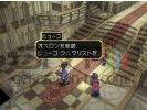 Tales of destiny image 5 small
