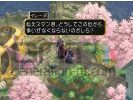 Tales of destiny image 7 small