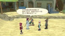 Tales of Graces - 10
