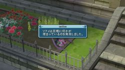 Tales of Graces - 18