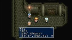 Tales of Phantasia Narikiri Dungeon X - 31