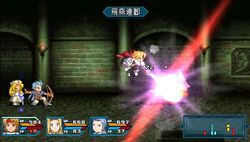 Tales of Phantasia Narikiri Dungeon X - 32