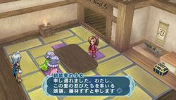 Tales of Phantasia Narikiri Dungeon X - 33