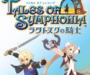 Tales of Symphonia Knight of Ratatoskr : trailer