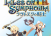 Tales of Symphonia Knight of Ratatoskr : trailer