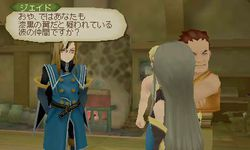 Tales of the Abyss 3DS - 11
