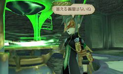 Tales of the Abyss 3DS - 17