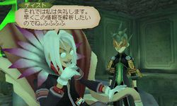 Tales of the Abyss 3DS - 21