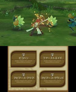 Tales of the Abyss 3DS - 23