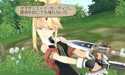 Tales of the Abyss 3DS - 26
