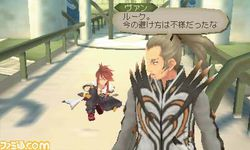 Tales of the Abyss 3DS - 2