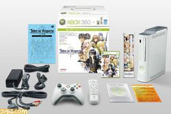 Tales of Vesperia   bundle 1