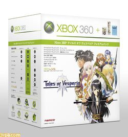 Tales of Vesperia   bundle 2