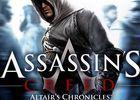 Test Altair\'s Chronicles