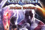 test soulcalibur broken destiny psp image presentation