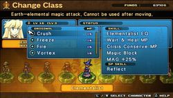 test wild arms xf psp image (4)