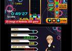Tetris 3DS (3)